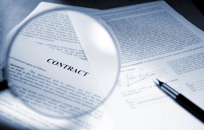 Рассмотрение контракта