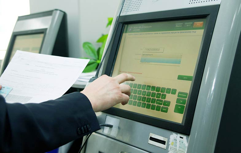 Оплата таможенных платежей через терминал.jpg